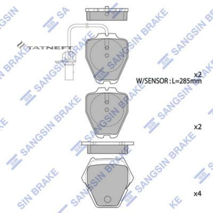 Колодки тормозные передние SP1790