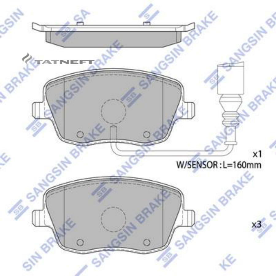 Колодки тормозные передние SP1806A