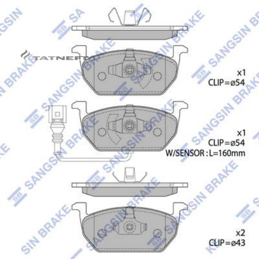 Колодки тормозные передние SP1736