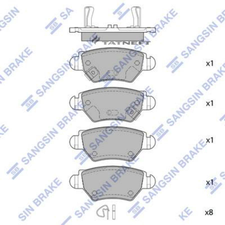 Колодки тормозные задние SP1759