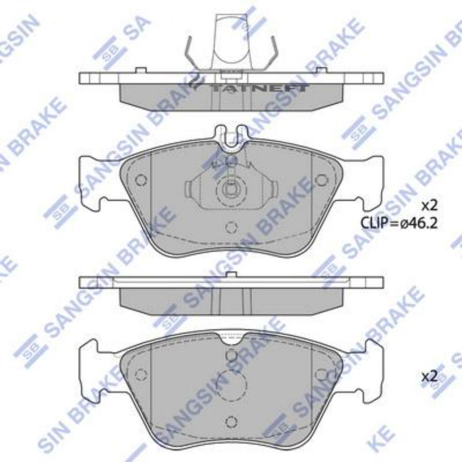 Колодки тормозные передние SP1755