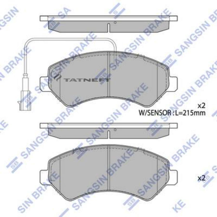 Колодки тормозные передние SP1716