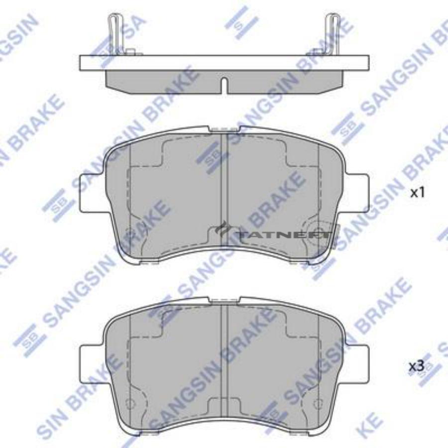 Колодки тормозные передние SP1633