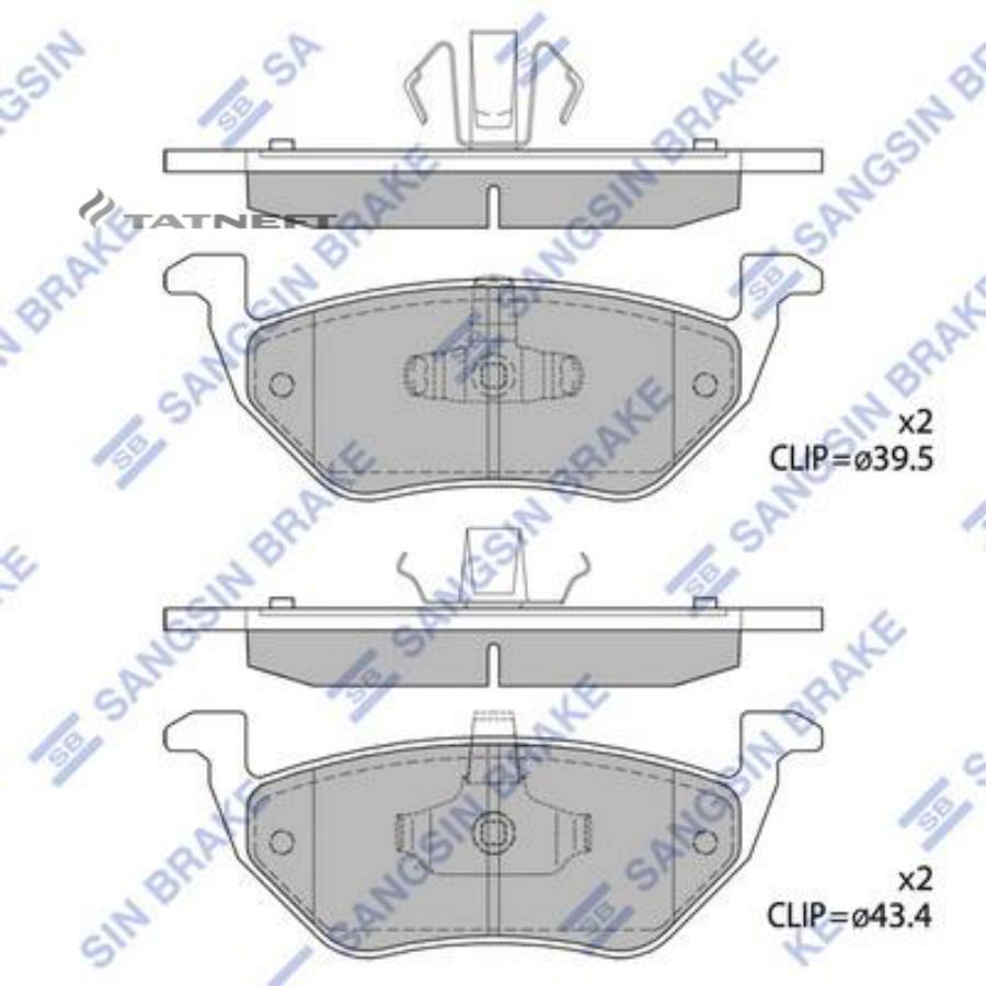 Колодки тормозные задние SP1498