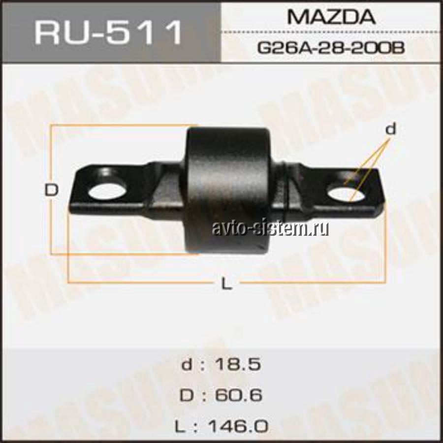 Сайлентблок  MAZDA 6  02-  rear
