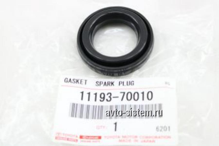 GASKET(FOR SPARK PLUG TUBE)