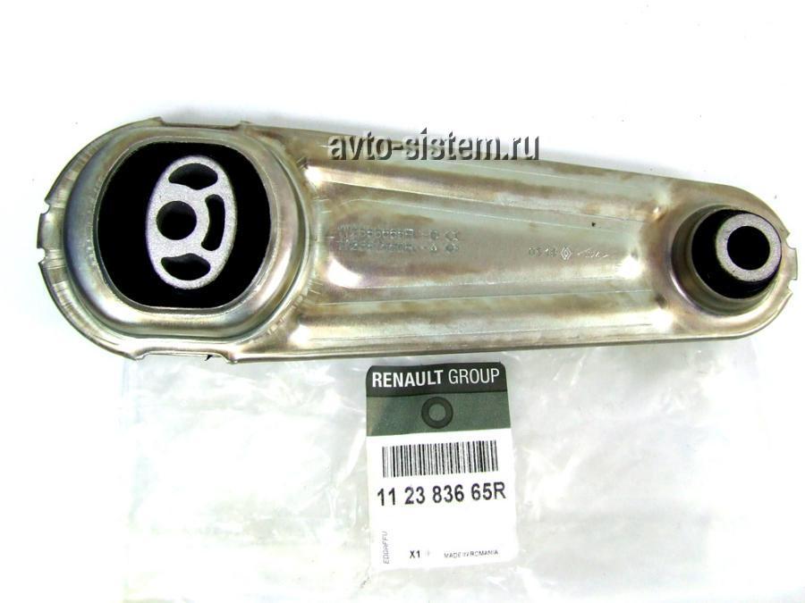 Подушка / крепление двигателя