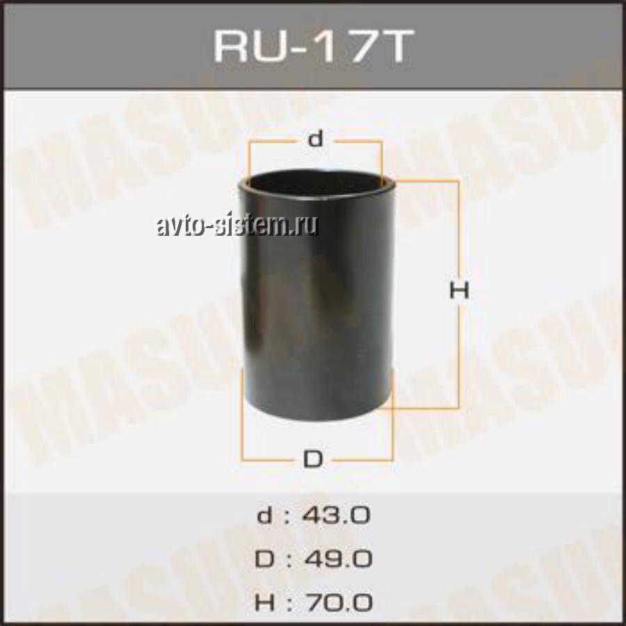 Оправка для выпрессовки/запрессовки сайлентблоков 49x43x70