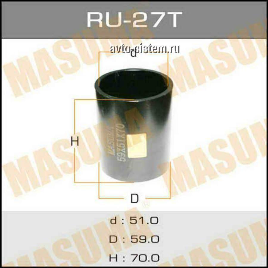 Оправка для выпрессовки/запрессовки сайлентблоков 59x51x70