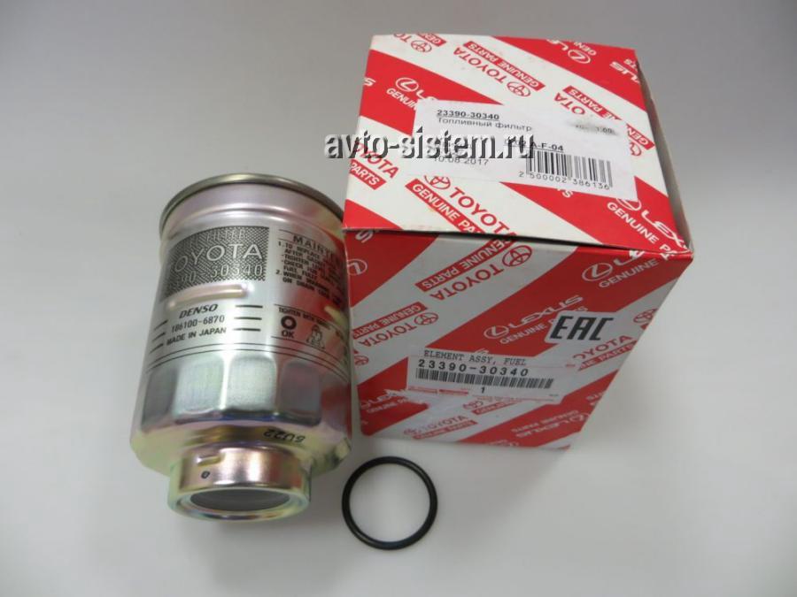 Фильтр топливынй TOYOTA LC PRADO/HILUX 15- 1/2GDFTV