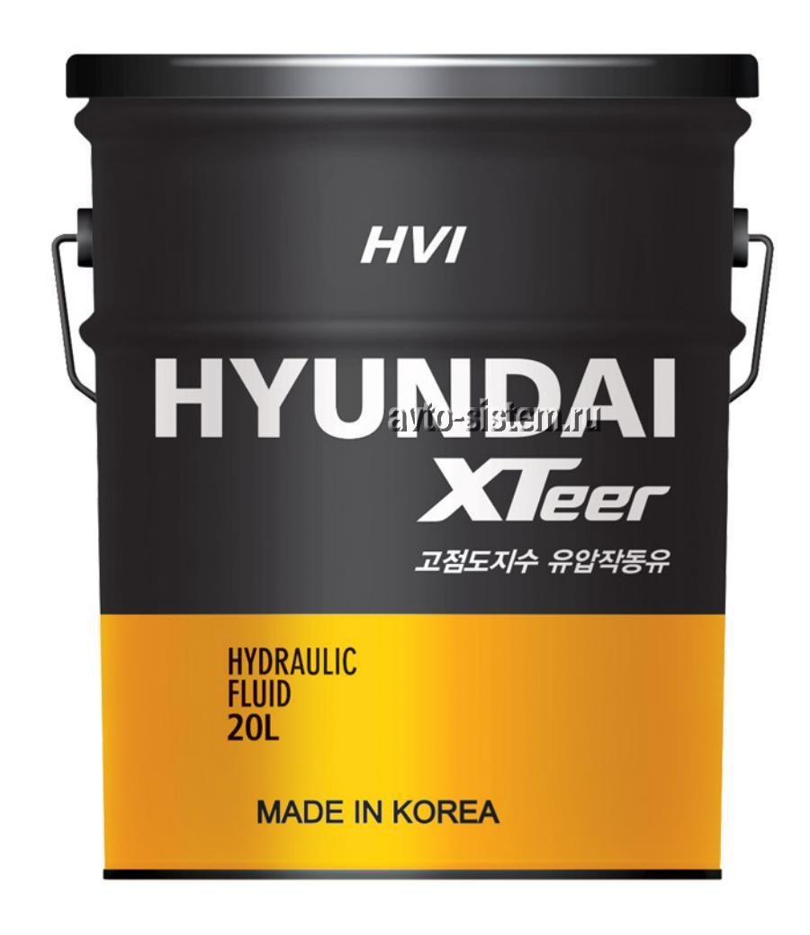 Гидравлическое масло,HYUNDAI  XTeer HVI 46, 20 л