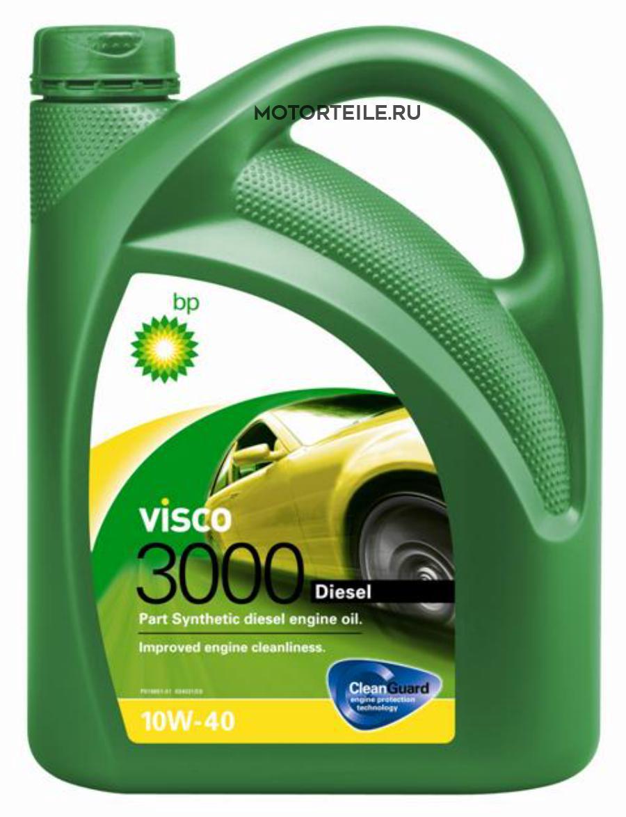 Масло BP Visco 3000 Diesel 10W40 диз.п/с. (4л)