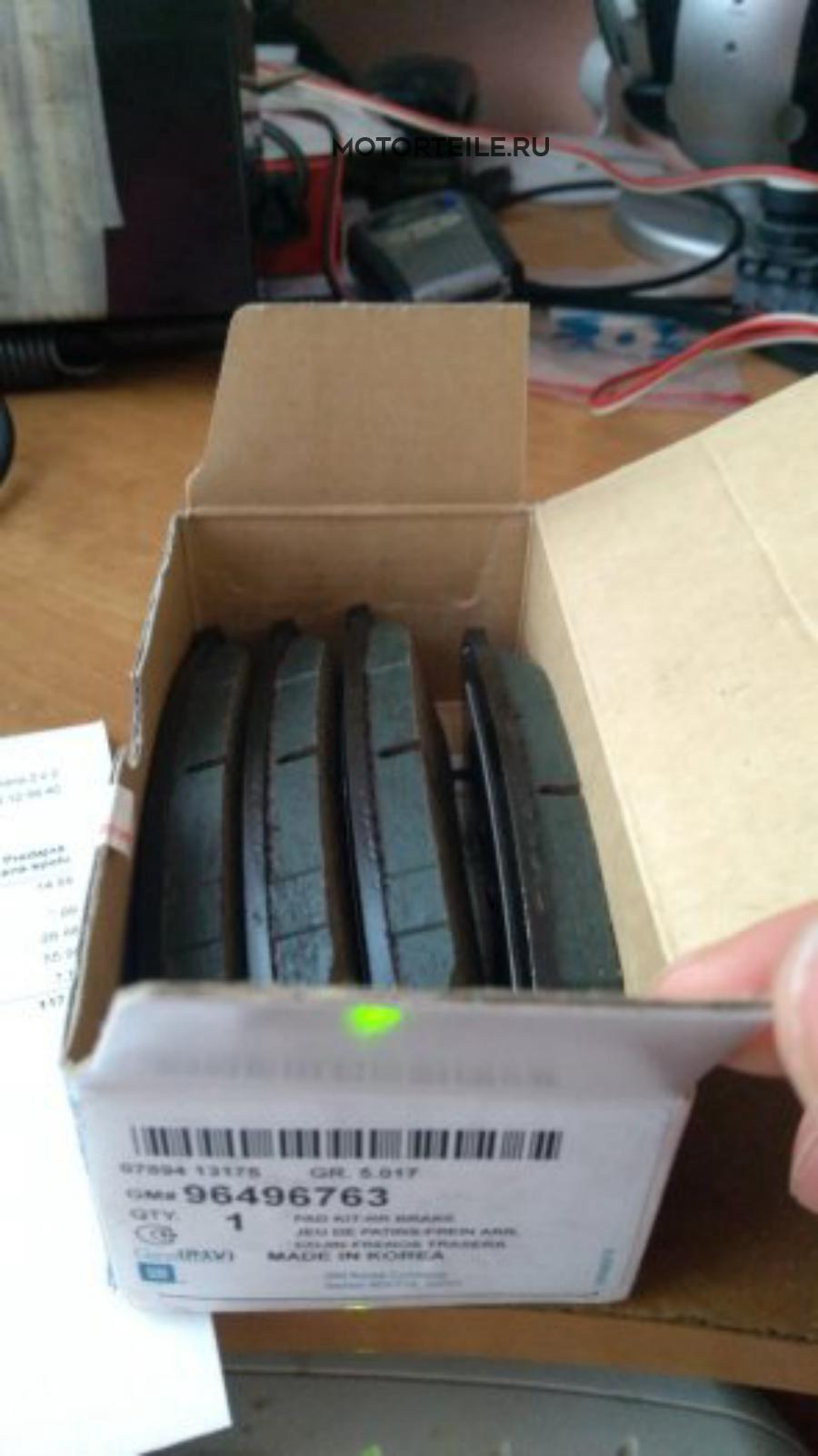 Колодки тормозные CHEVROLET EPICA 05-/EVANDA 02-/MAGNUS 99- задние