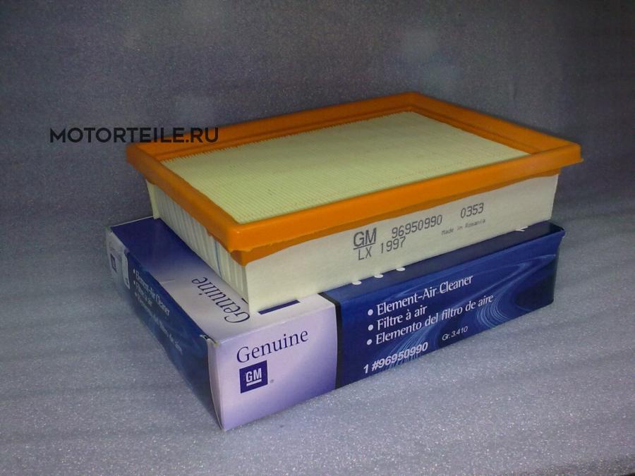 Фильтр воздушный CHEVROLET AVEO II 1.2/1.4/1.6 2012-> | CHEVROLET COBALT