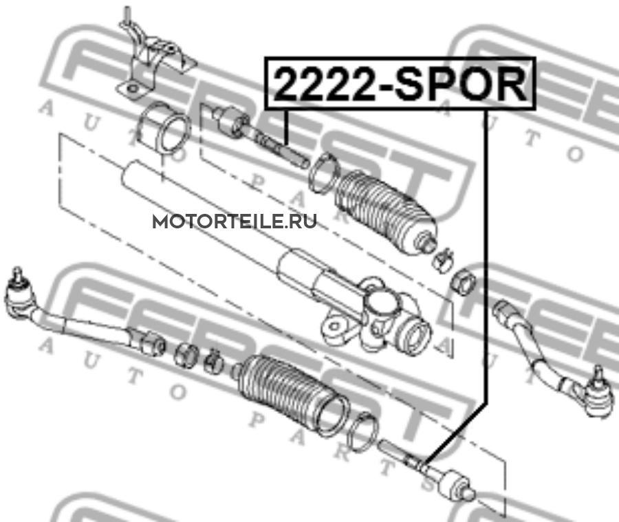 Тяга рулевая HYUNDAI IX35 2010-> | KIA SPORTAGE 2010-> левая/правая