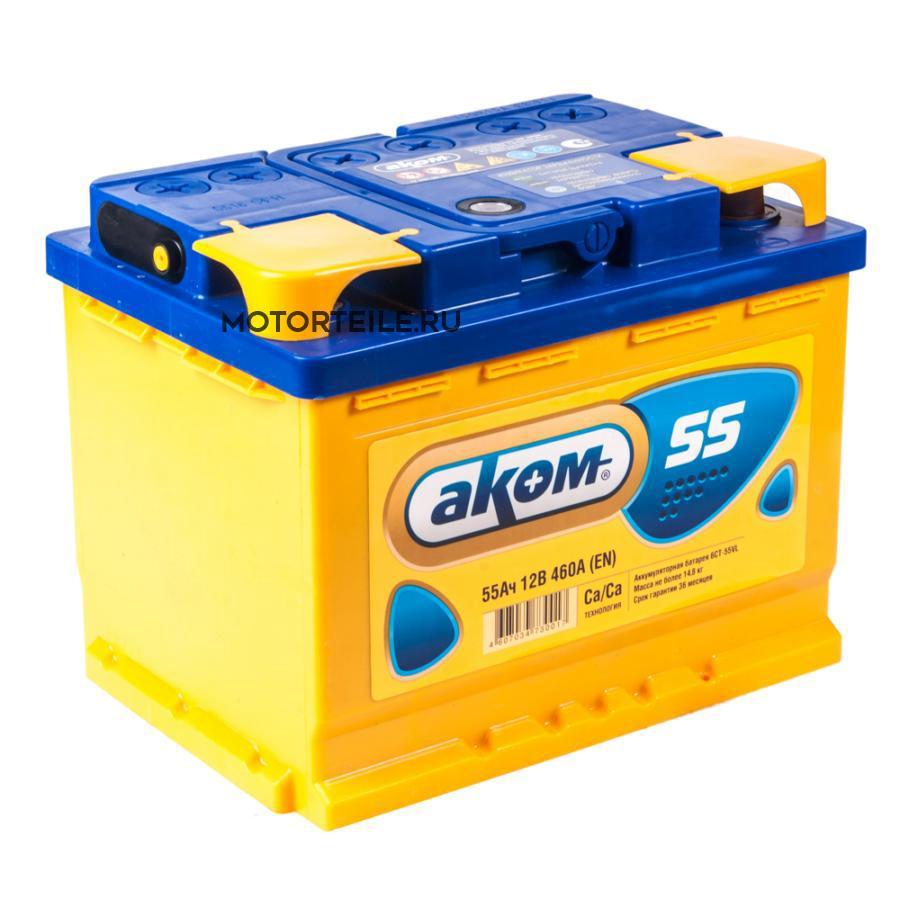 Аккумулятор АКОМ 55 А/ч