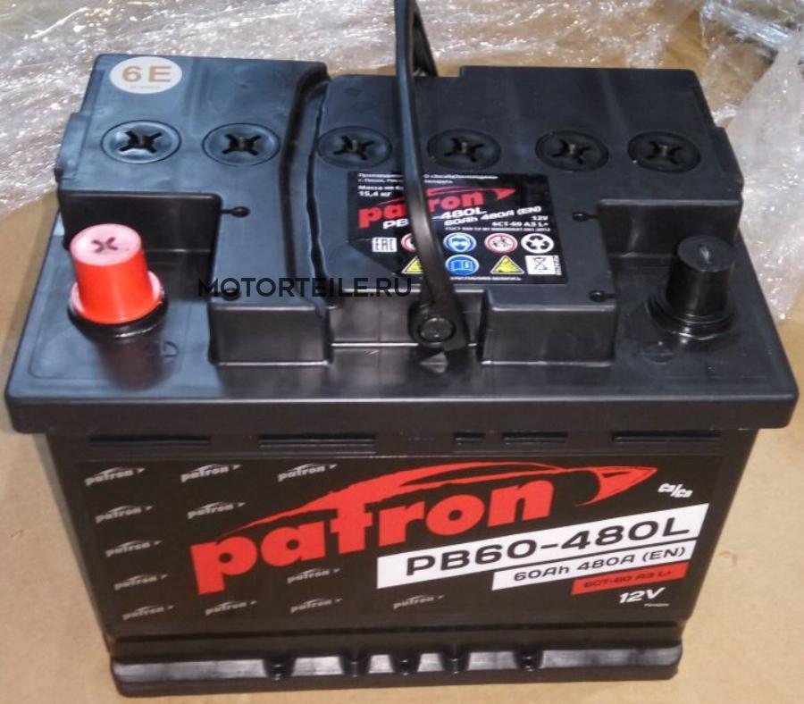 Аккумуляторная батарея 60AH