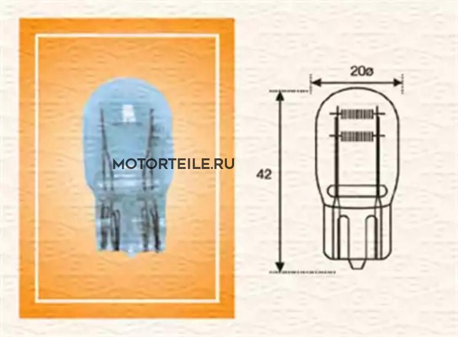 Лампа T20 21/5W 12V [standart]min10