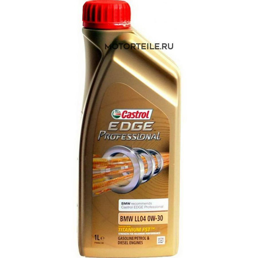 Масло Castrol Edge Professional BMW LL04 0W-30 1L