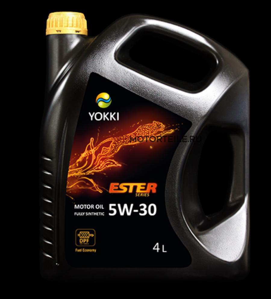 Масло моторное синтетическое Ester Engine Oil 5W-30, 4л