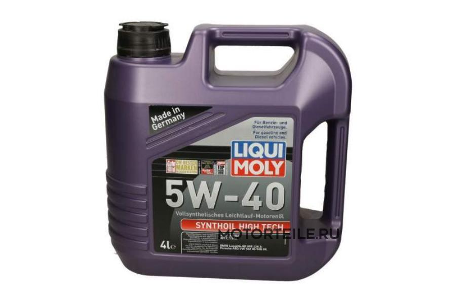 Масло моторное синтетическое Synthoil High Tech 5W-40, 4л