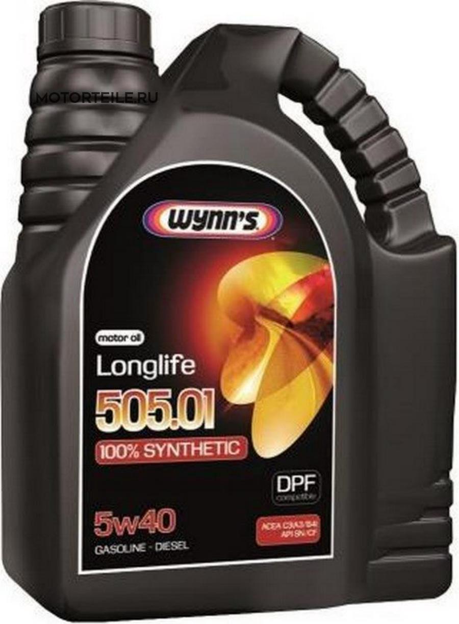 Моторное масло синтетическое WYNNS LONGLIFE  505.01 5W-40, 4л