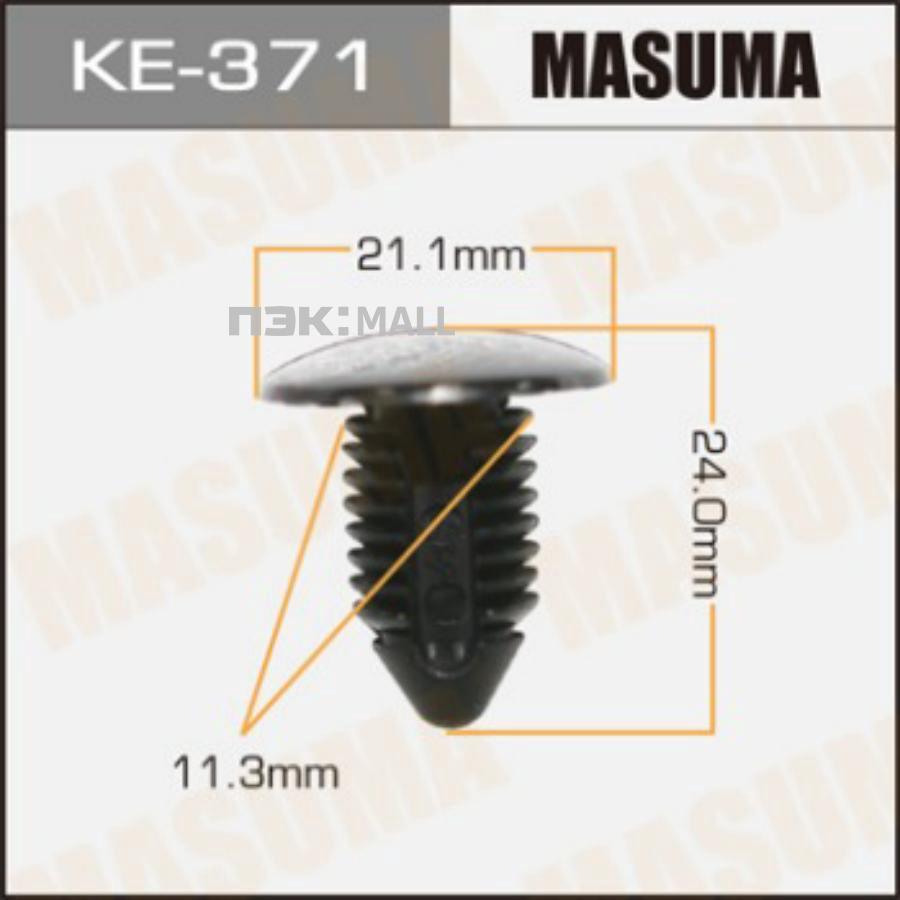 Клипса автомобильная (автокрепеж) MASUMA    371-KE  [уп.50]