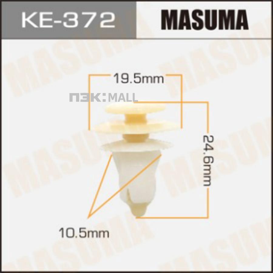 Клипса автомобильная (автокрепеж) MASUMA    372-KE  [уп.50]