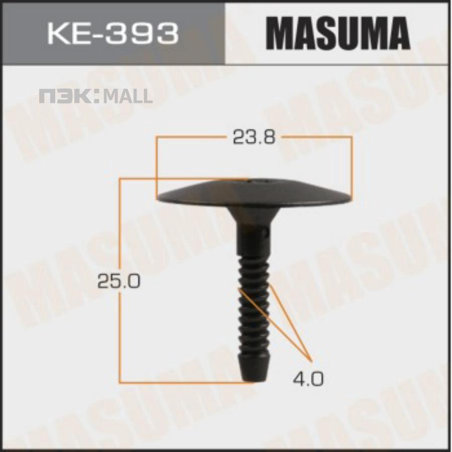 Клипса автомобильная (автокрепеж) MASUMA    393-KE  [уп.50]