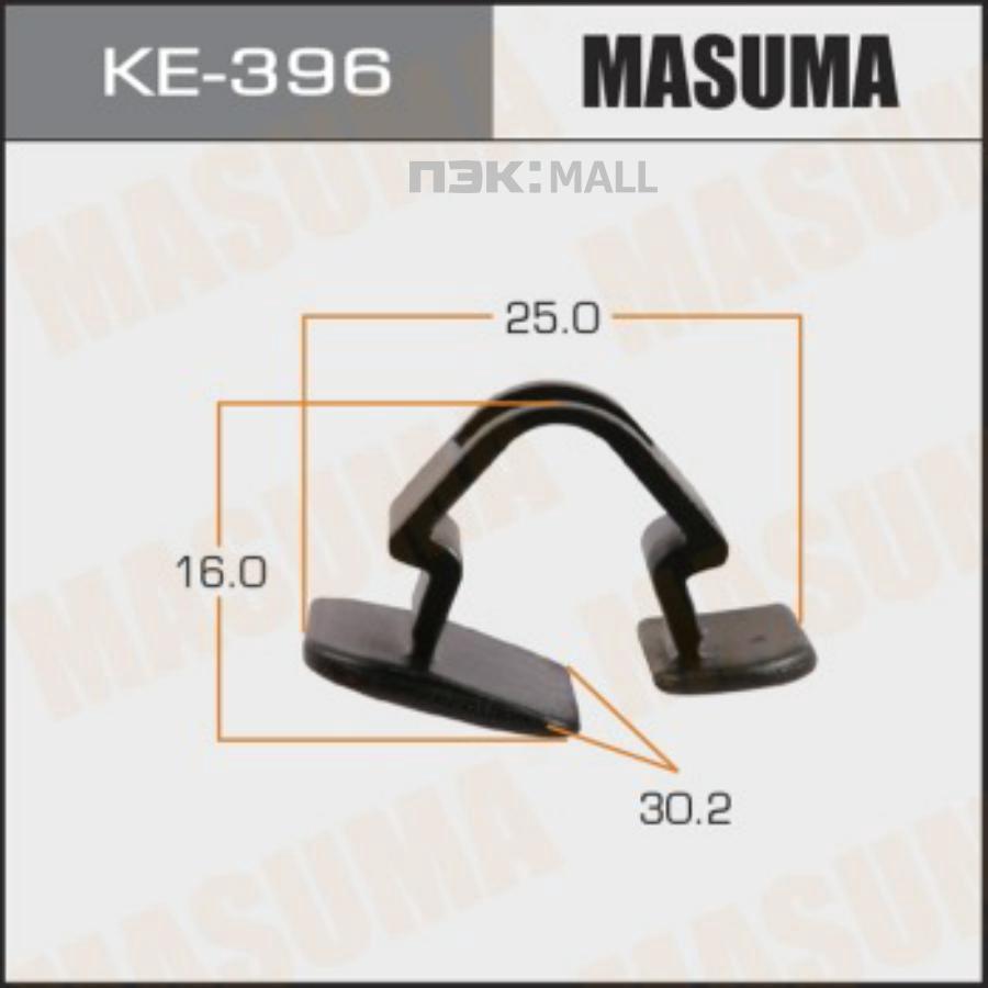 Клипса автомобильная (автокрепеж) MASUMA    396-KE  [уп.50]