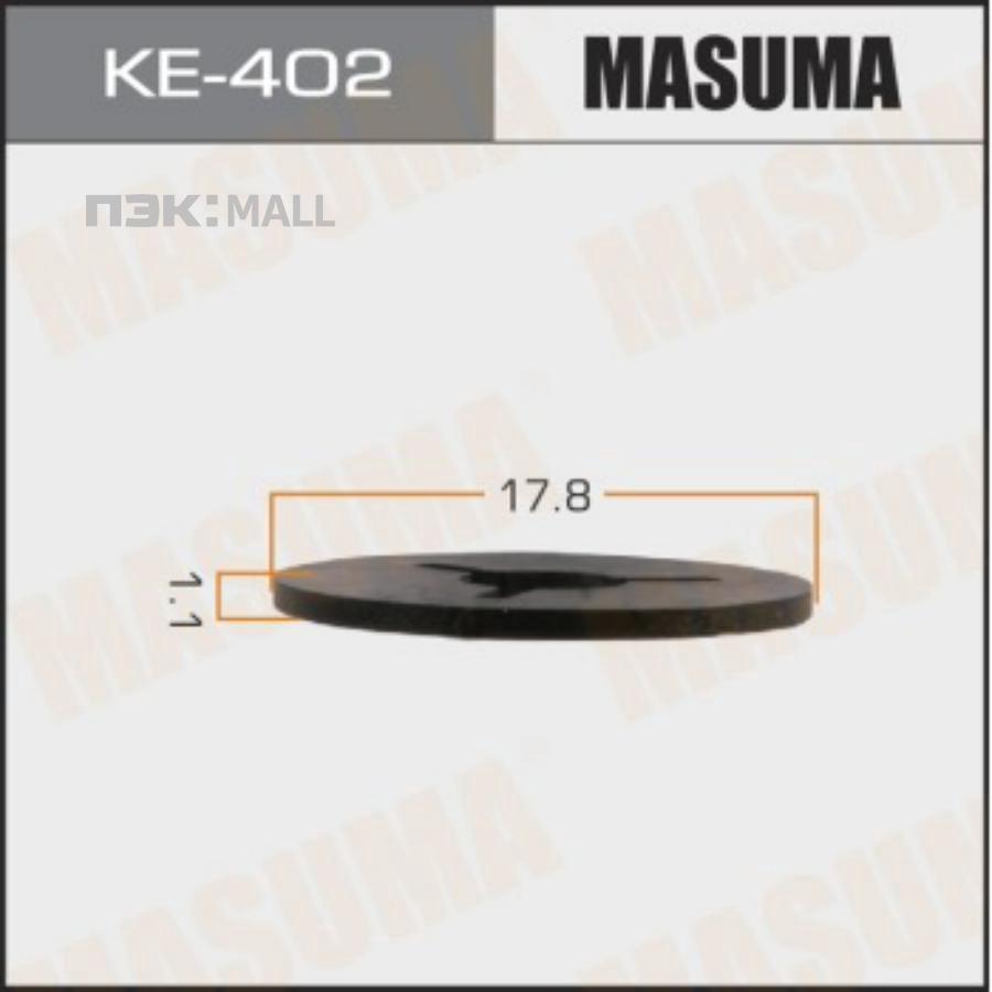 Клипса автомобильная (автокрепеж) MASUMA    402-KE  [уп.50]
