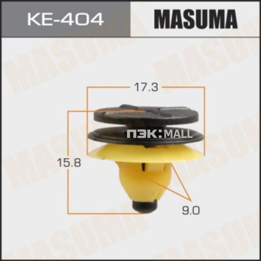 Клипса автомобильная (автокрепеж) MASUMA    404-KE  [уп.50]