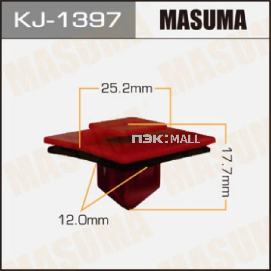 Клипса автомобильная (автокрепеж) MASUMA   1397-KJ  [уп.50]