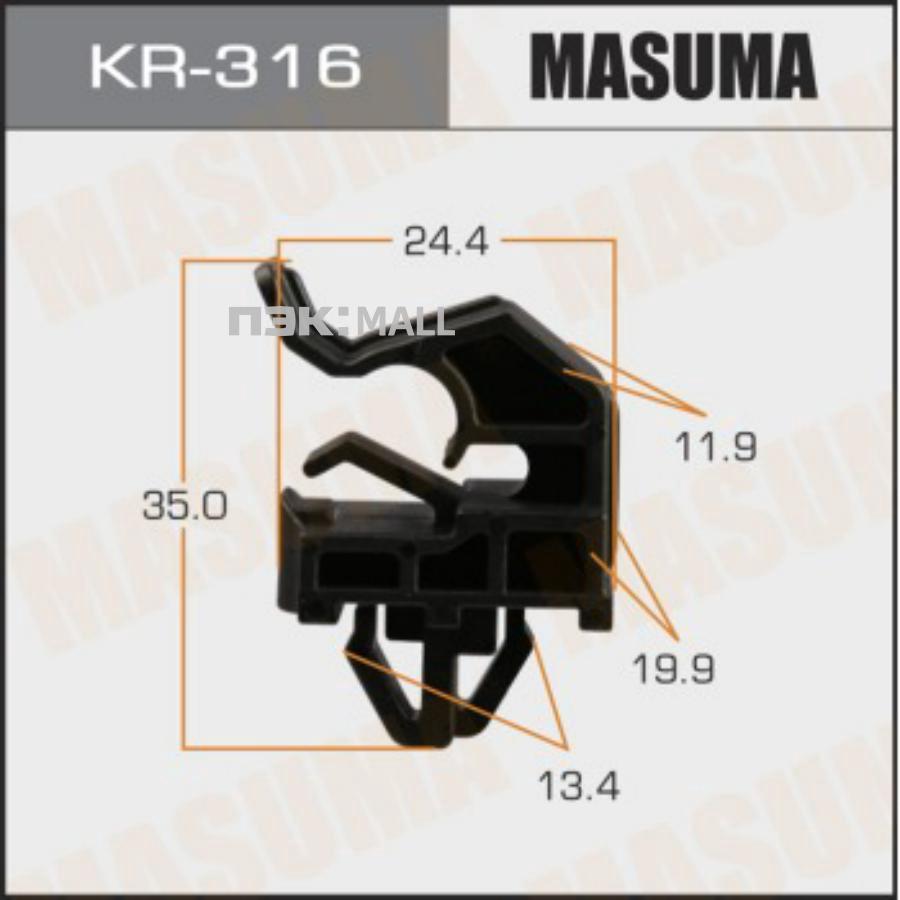 Клипса автомобильная (автокрепеж) MASUMA    316-KR  [уп.50]