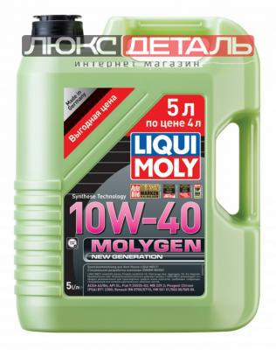 НС-синтетическое моторное масло Molygen New Generation 10W-40 5л