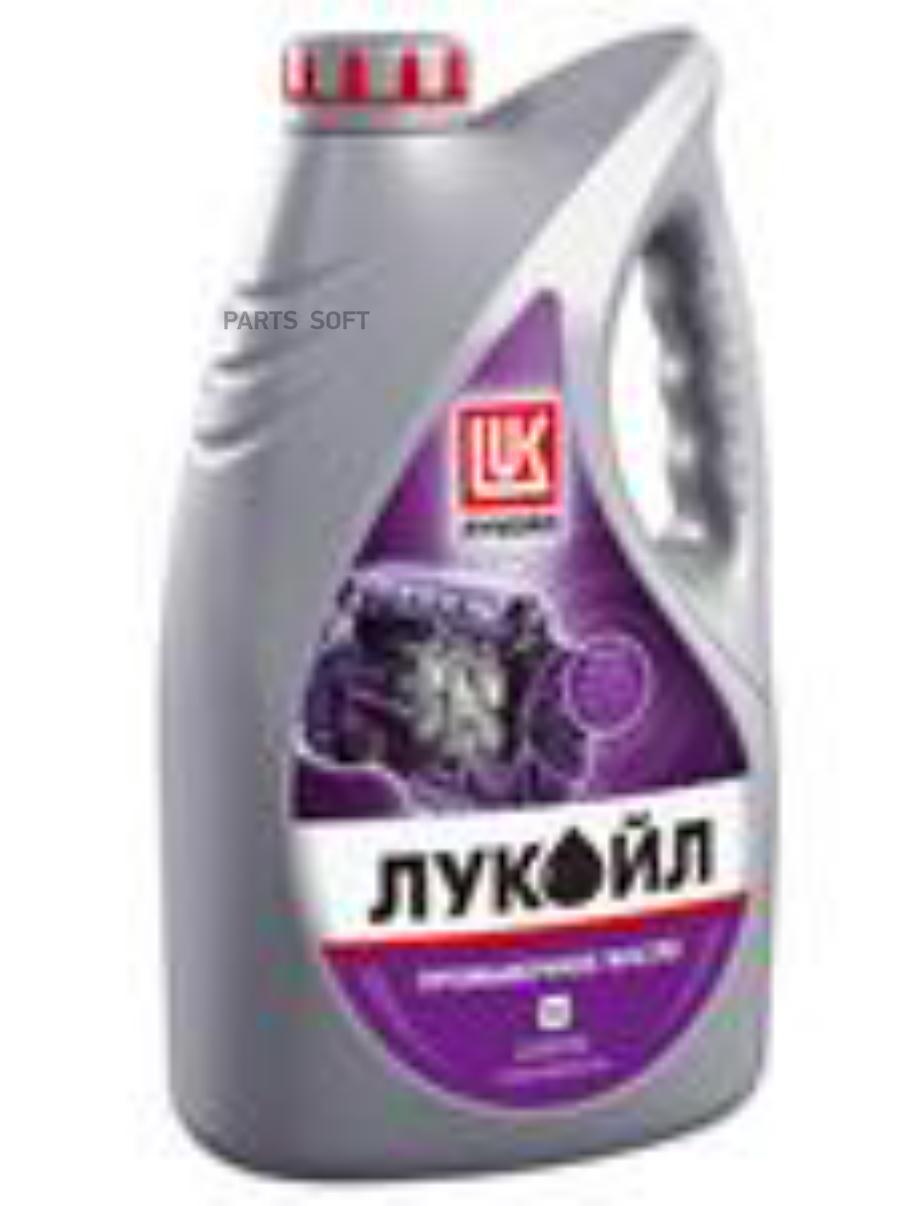 Масло Лукойл Авто-Промывочное, 4л
