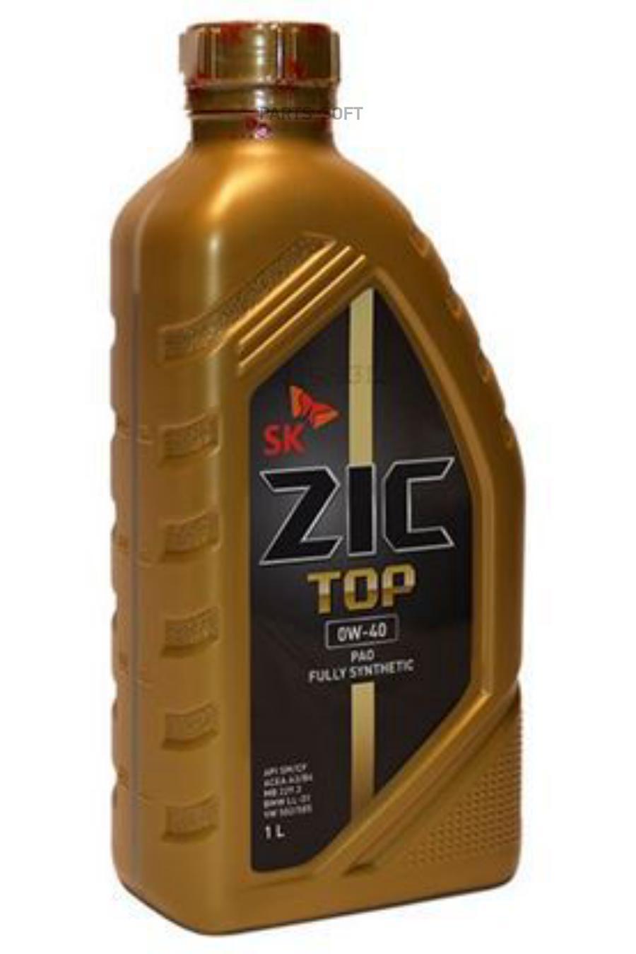 Масло моторное синтетическое Top 5W-30, 1л