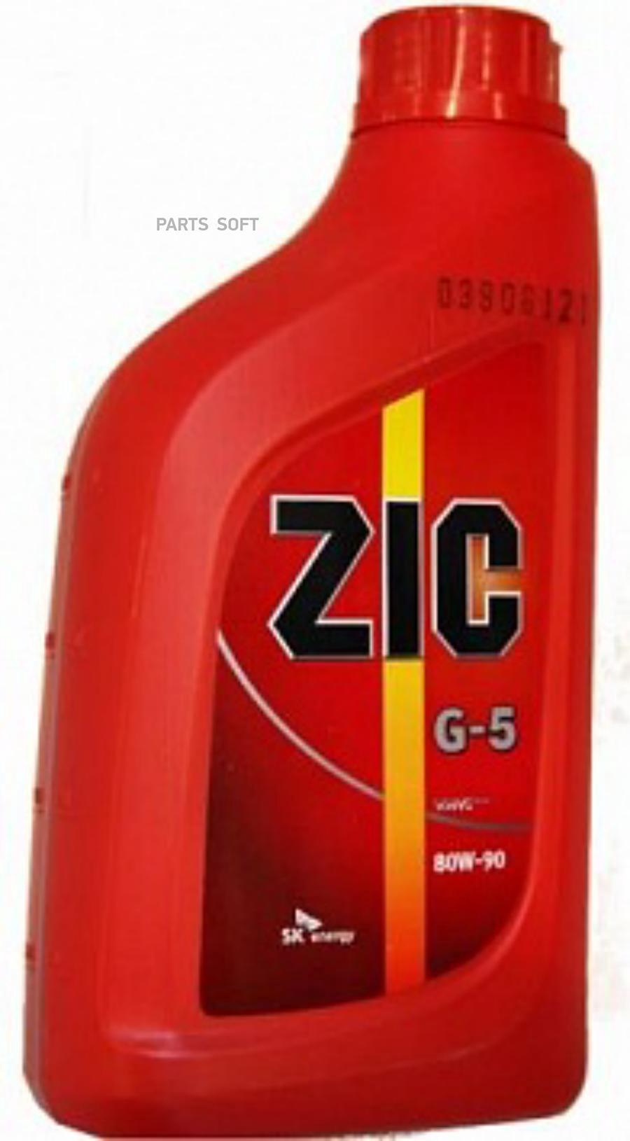 Масло трансмиссионное полусинтетическое G-EP 80W-90, 1л