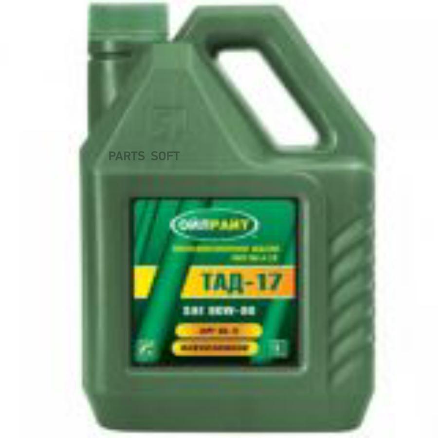 Масло трансмиссионное минеральное ТАД-17 Тип ТМ-5-18 80W-90, 3л