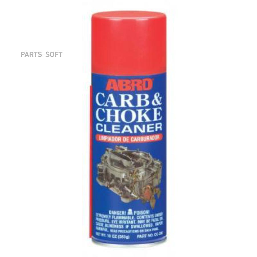 Очиститель карбюратора ABRO +20% CC220