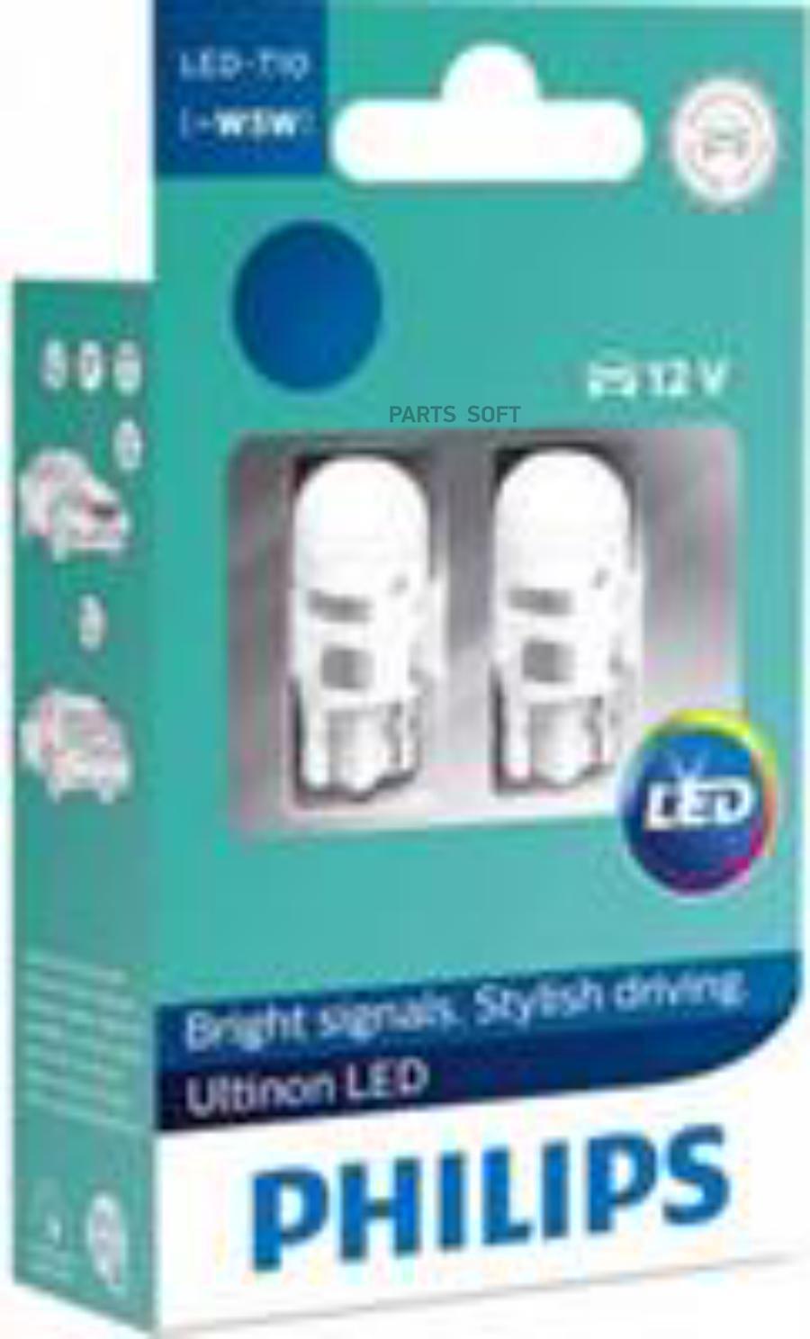 Лампа светодиодная Ultinon LED-HL White T10 4000К 12V W5W X2