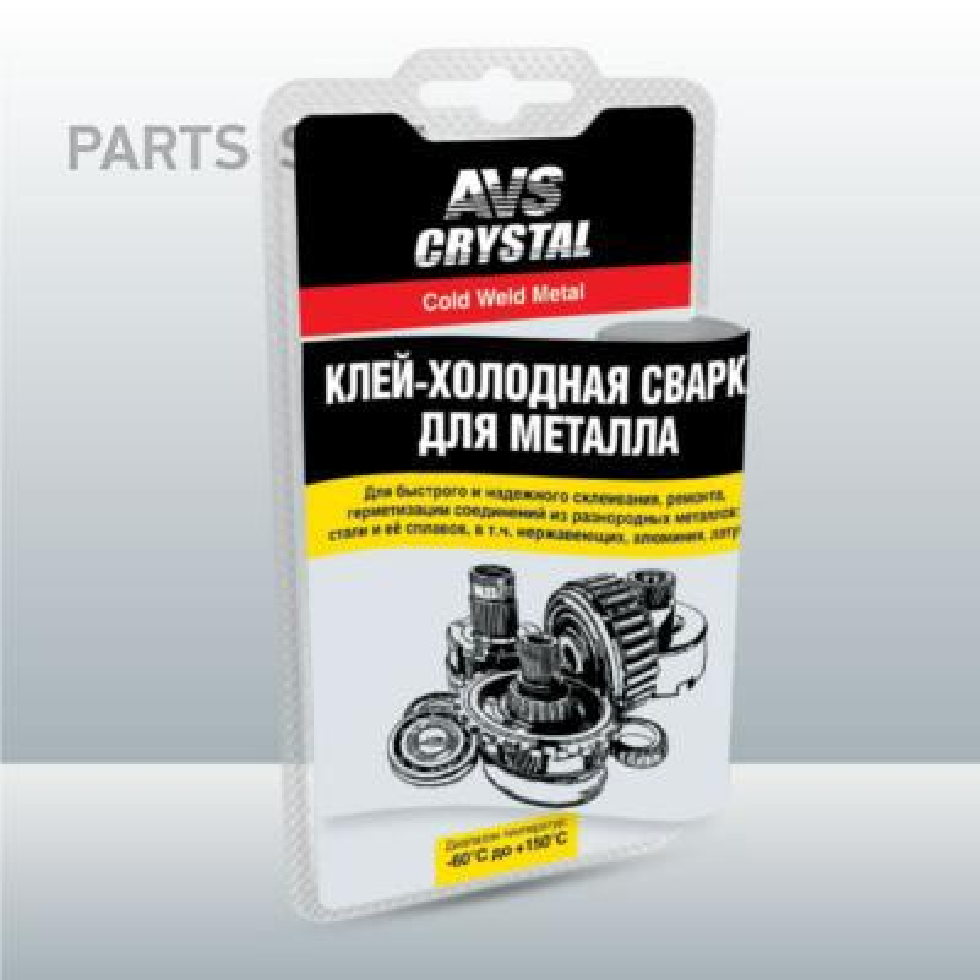 Холодная сварка для металла 55 г AVS AVK-107