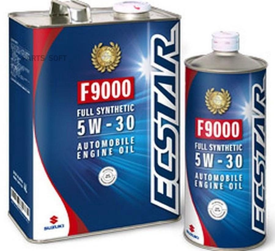 Моторное масло Suzuki Ecstar 5W-30 4л (99M0022R02004)