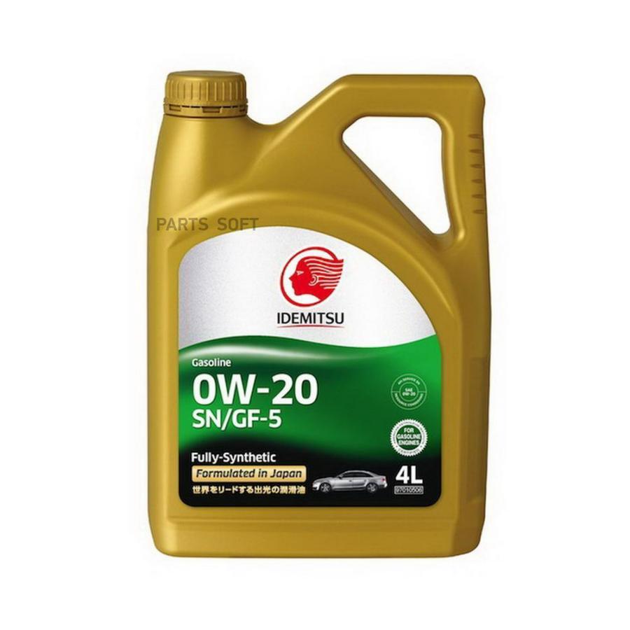 Масло моторное синтетическое Fully-Synthetic 0W-20, 4л