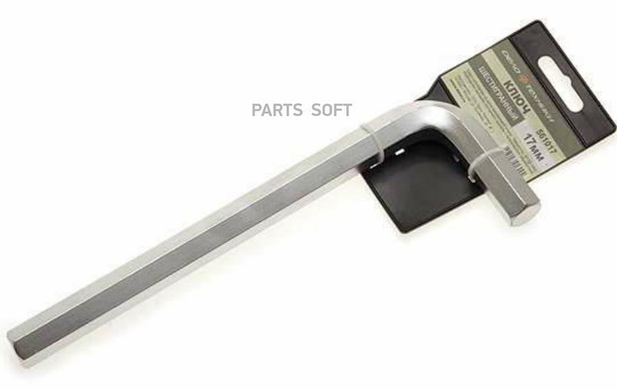 Ключ шестигранный 12х185 мм