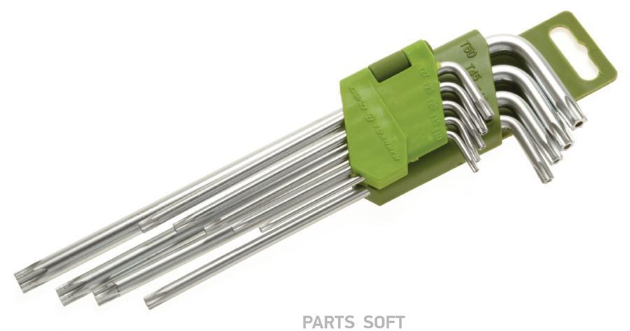 Набор ключей TORX  9 шт с отверстием длинных