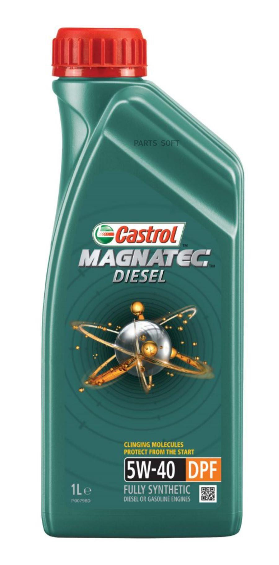 Масло моторное синтетическое Magnatec Diesel DPF 5W-40, 1л