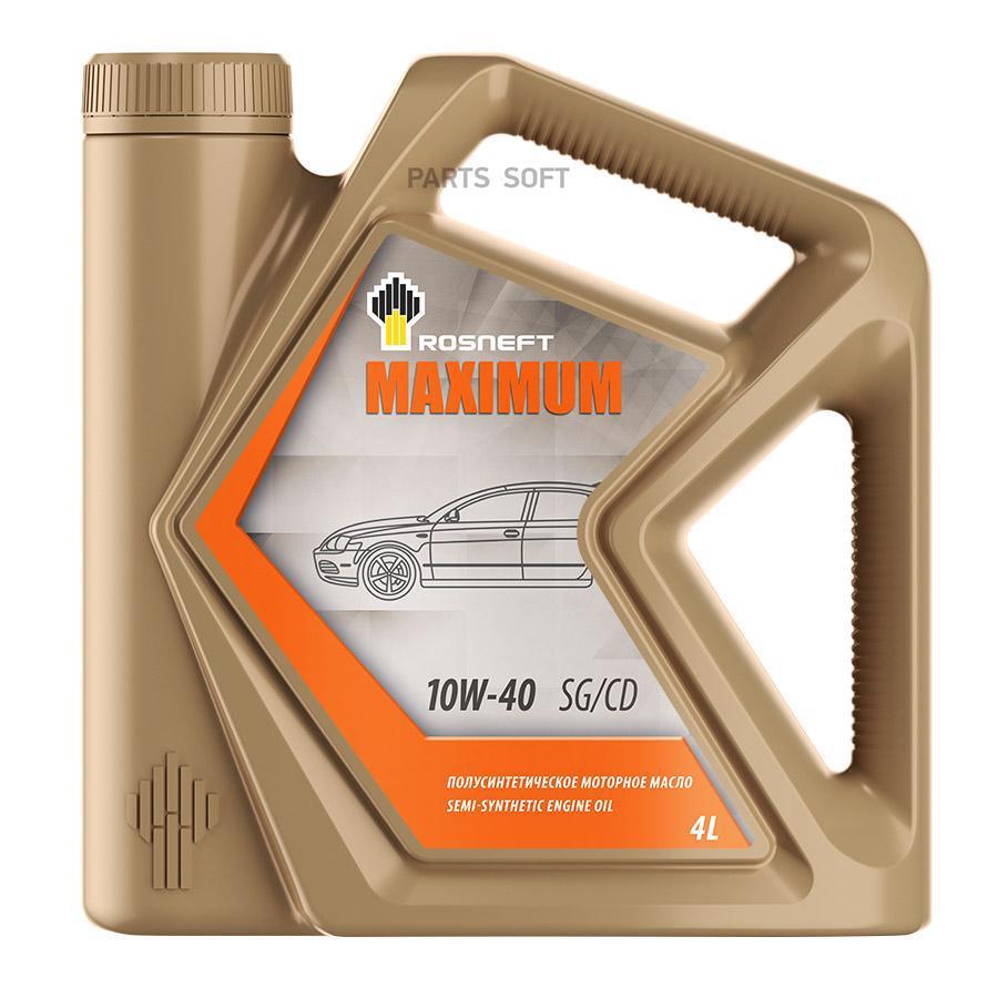 Масло моторное полусинтетическое Maximum 10W-40, 4л