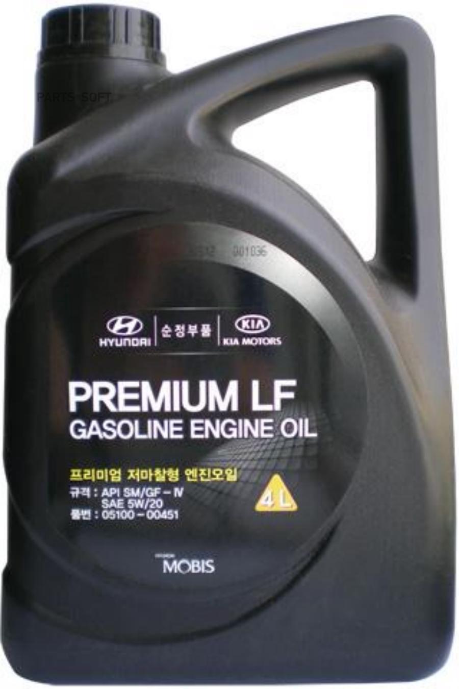 Hyundai/KIA Premium LF Gasoline SAE 5W-20 SM/GF-4 .