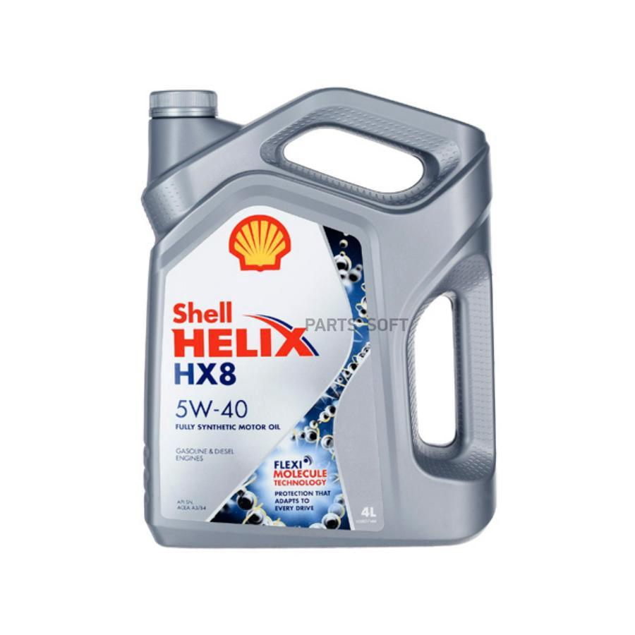 Масло Shell Helix HX8 Synthetic 5W-40 синтетическое